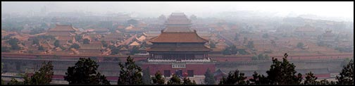 The Forbidden City - The Palace Museum